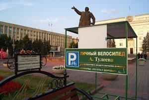 Алексей Федяев