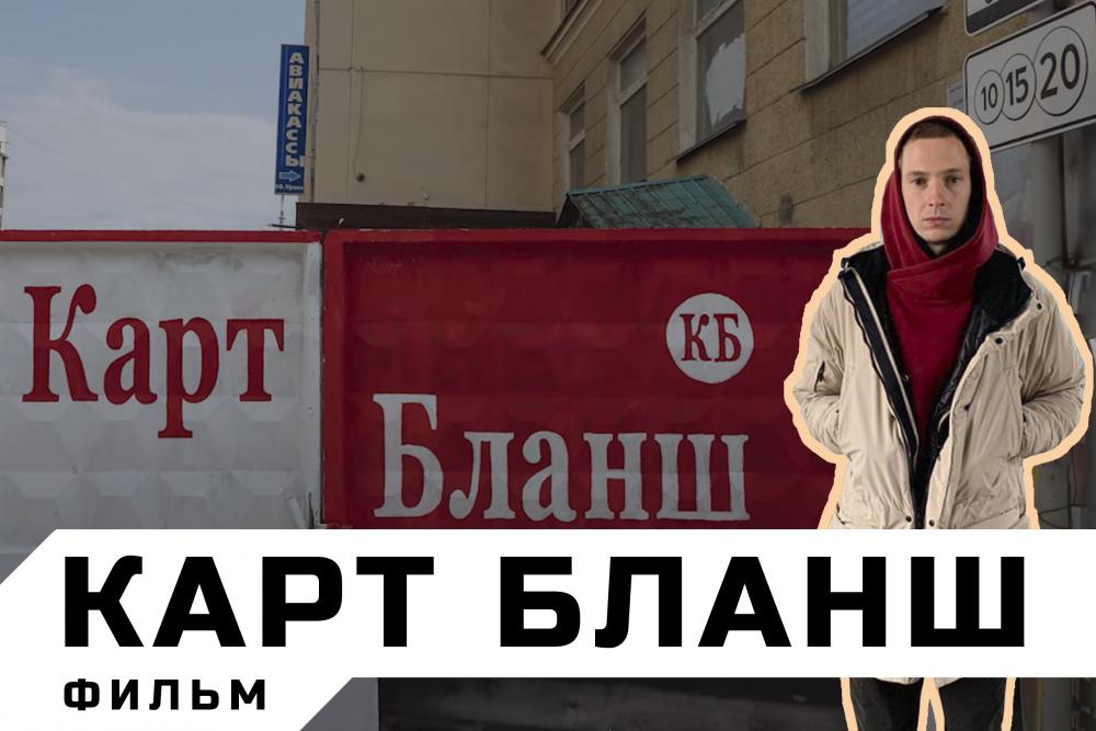 автор_фильм _кб
